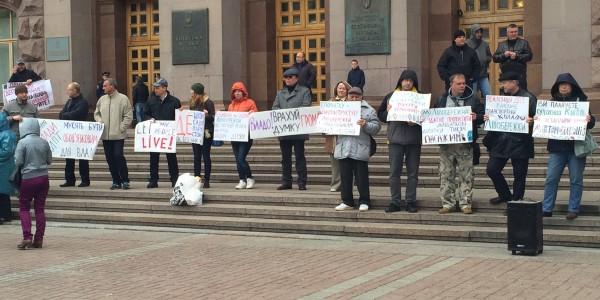 протест КГГА