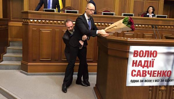 яценюк отставка