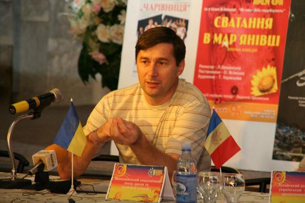 Александр Андреевич Книга Херсон