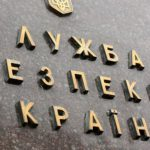 СБУ повысила градус: Валерий Романов спаивал ДНР ликеро-водочными миллионами