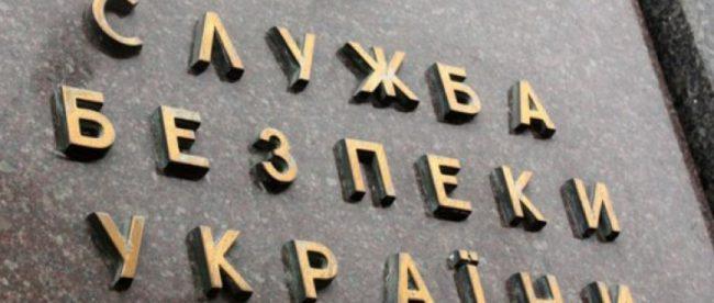 Алексей Сухачев сбу