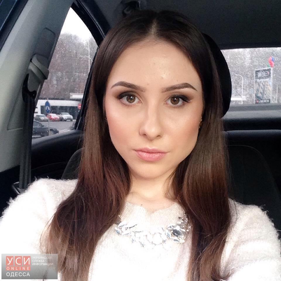 Татьяна Новикова одесса