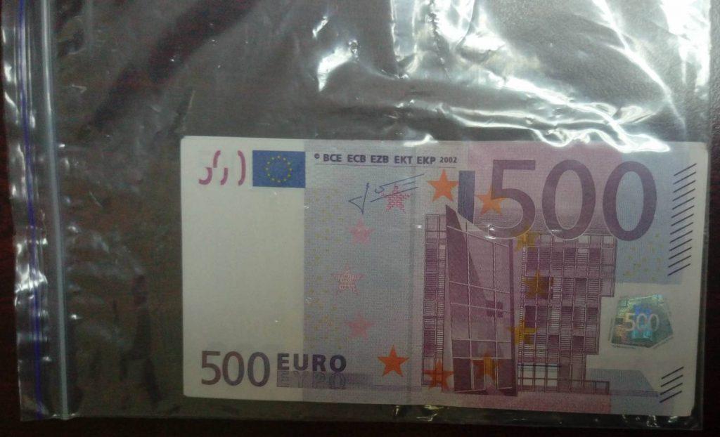 оперенко валюта