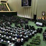 Новый парламент Ирана положит конец 12-летнему правлению консерваторов