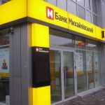 Банк Михайловский: временная администрация успешно заметает следы