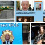 Геннадий Труханов успешно сливает своей фирме 119 млн бюджетных средств на электросети