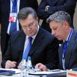 Посадят ли Юрия Бойко и Сергея Горового? Или Юрий Луценко как очередной пшик