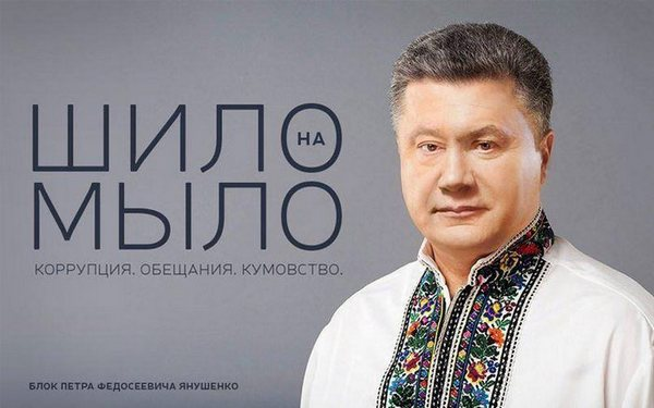 Игорь Кононенко и Поршенко