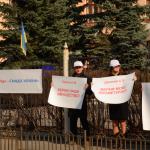 Андрей Пышный и Ощадбанк не стесняются заказывать рекламу в российском Яндекс и платить за лайки в ФБ