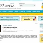 Андрей Пышный и карточная мышеловка Ощадбанк