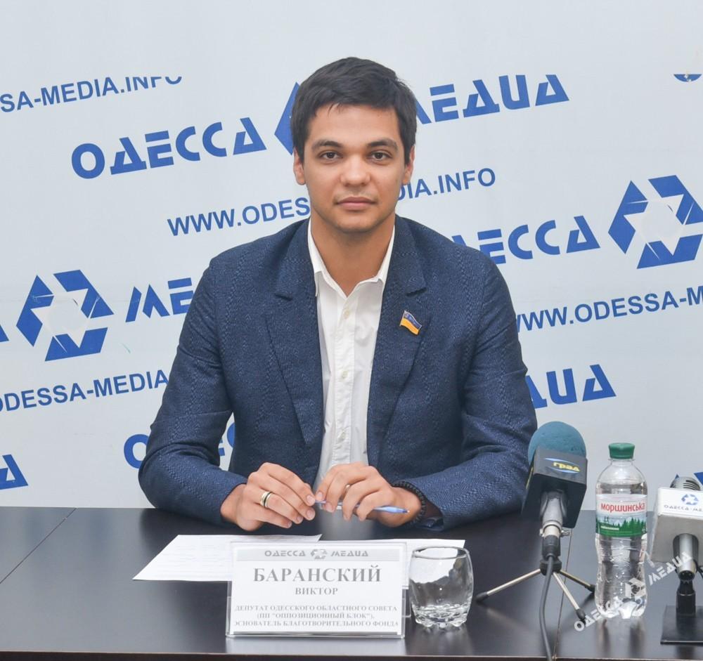 Виктор Баранский