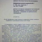 В результате мошенничества семья Галбмиллион-Бахталовской лишилась квартиры