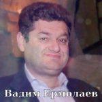 Подпольный миллиардер Вадим Ермолаев и его Альфатех слили Днепропетровской ОГА техники на 130 миллионов