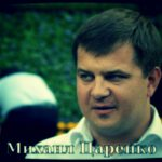 Максим Мельничук и покинутая Киевская область: к афере причастен одиозный садовник Михаил Царенко