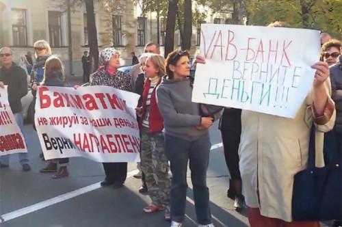 антиБахматюк-митинг