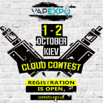 Ukrainian Vape Week — самое ожидаемое событие осени 2016