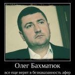 Банкротство физических лиц в Украине: перспективы и последствия