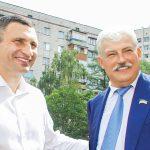 Вячеслав Непоп выгодно освоит еще 330 успешно отмытых бюджетных миллионов