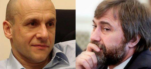 Григоришин и Новинский
