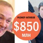 Самый весомый угольный барон Украины Иван Аврамов пустился в бега