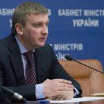Министр «простюстиции» Павел Петренко. Карманный мальчик «Семьи» Яценюка