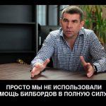 Сергей Думчев со своими хозяевами успешно отмыли 400 млн через «КБ Премиум», Классикбанк и европейские казино