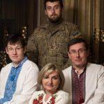 Сын Юрия Луценко работает в TEDIS Украина (Мегаполис — Украина) Бориса Кауфмана и Александра Януковича