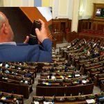 О чем молчит декларация Березкина: телефон за полмиллиона и прочие мелочи жизни