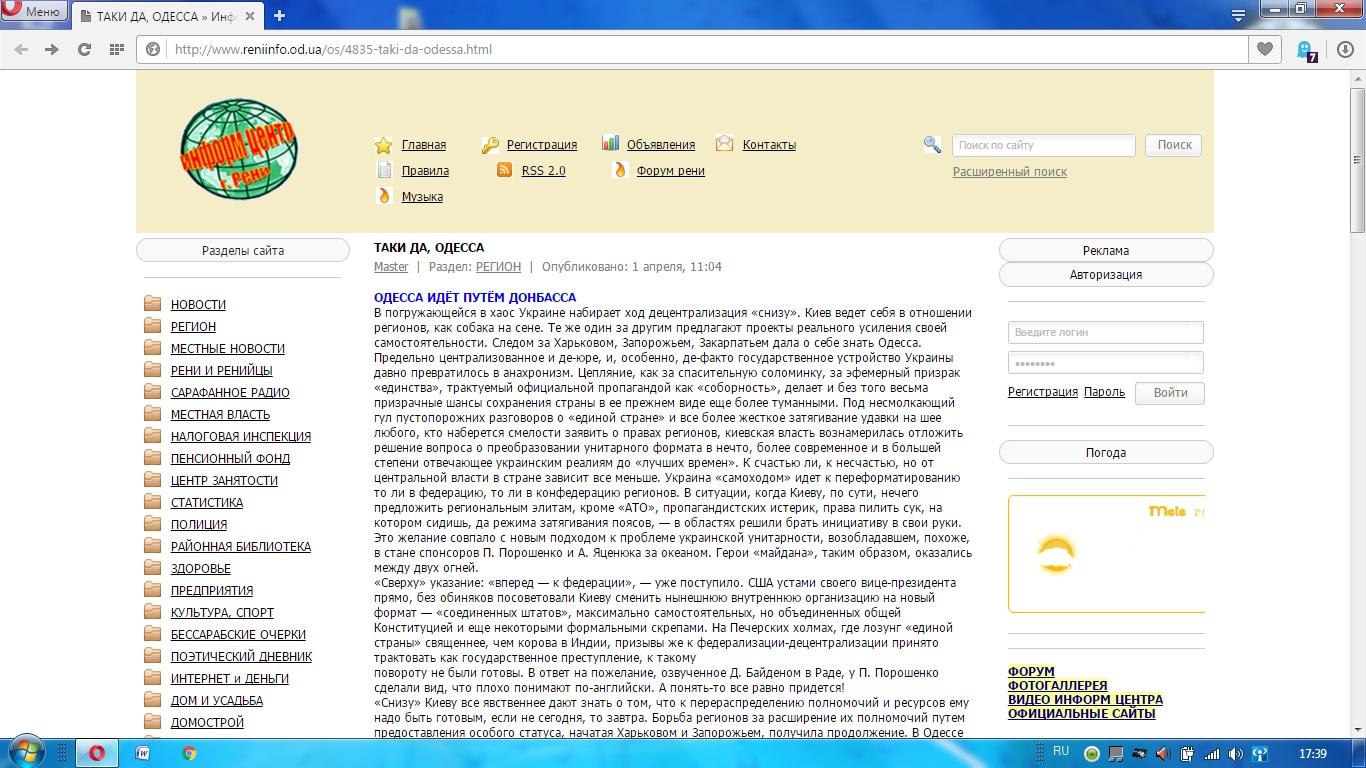 Одесса-идет-путем-Донбасса