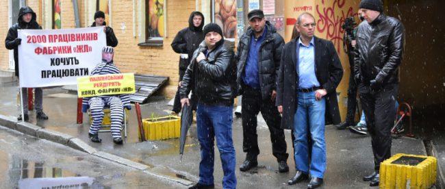 Комитет Рады по вопросам нацбезопасности подготовит на завтра постановление об исключении Левочкина из своего состава, - Пашинский - Цензор.НЕТ 4428