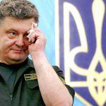 Петр Порошенко назначил главу Тернопольской ОГА