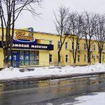 Киевскую Росинку ждет ликвидация: Руслан Лебеденко и афера Буран Лтд