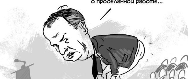 Сергей Белюк