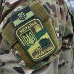 ВСУ – армия прошлого или будущего?