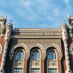 НБУ признал неплатежеспособным Вектор Банк