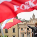 МВД Польши перестало финансировать сайт польских украинцев