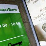 Блумберг: Украина показала Италии пример, как надо проводить национализацию банка