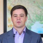 О таможенных реформах и перспективах развития, — Тупальский Сергей Васильевич