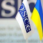 Председатель Госфинмониторинга Игорь Борисович Черкасский провел рабочую встречу с Послом ОБСЕ в Украине Вайтодасом Вербой