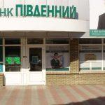 Банк Пивденный выступил финансовым партнером в крупнейшей сделке M&A в сахарной отрасли