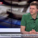 Алексей Мушак, Гонтарева и Макар Пасенюк проходят подозреваемыми по делу компании «Инвестиционный капитал Украины» (ICU)