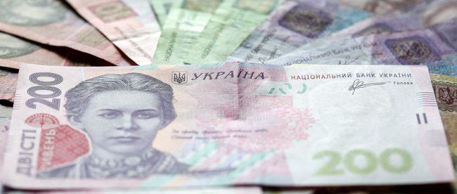 Бюджет Украины 2017