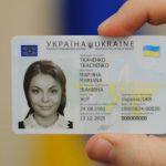 Замена паспортов на ID-карты в Украине: как это происходит?