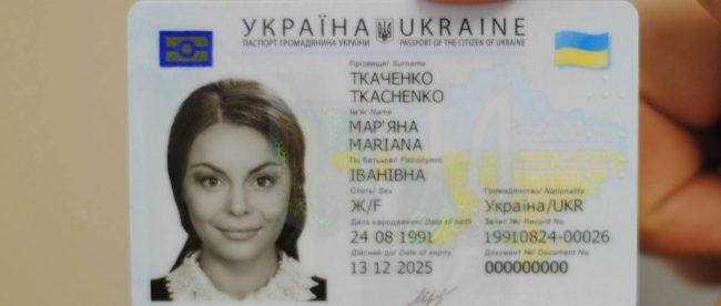 Поменять паспорт как это сделать 78