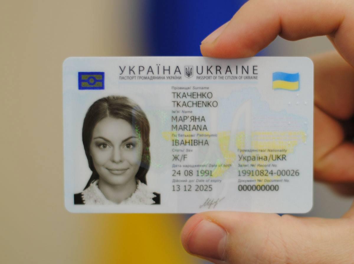 Как заменить паспорт на ID карту в Украине 2017