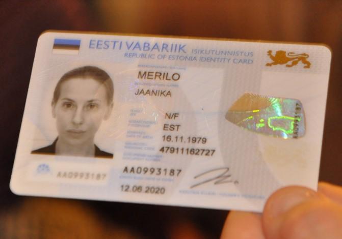 Как заменить паспорт на ID карту 2017