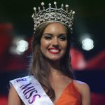 Конкурс Мисс Украина 2017