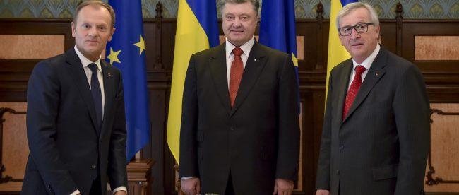 Запад и Украина