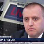 Виктор Трепак и Роман Трепак устроили массовую зачистку Ukr.net
