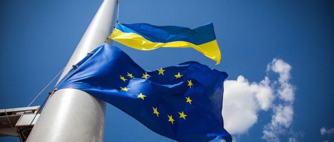 Дата проведения дня Европы в Украине в 2017 году